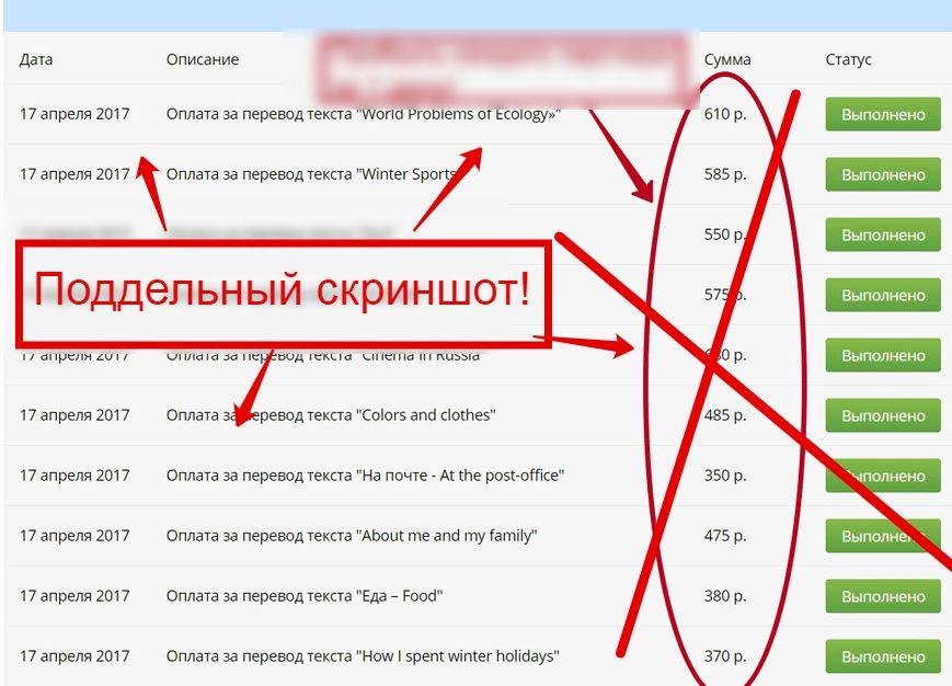Альбина Самсонова – отзывы о платформе! Обман!