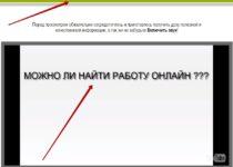 Обзор заработка мошенника Ильи Алексеева. TakePost. Отзыв