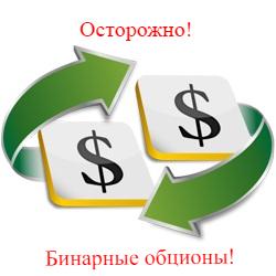 прямой майнинг криптовалюты