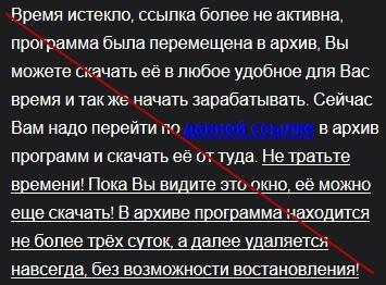 Программа TecTrade от мошенника Сергея Лебедева. Отзывы