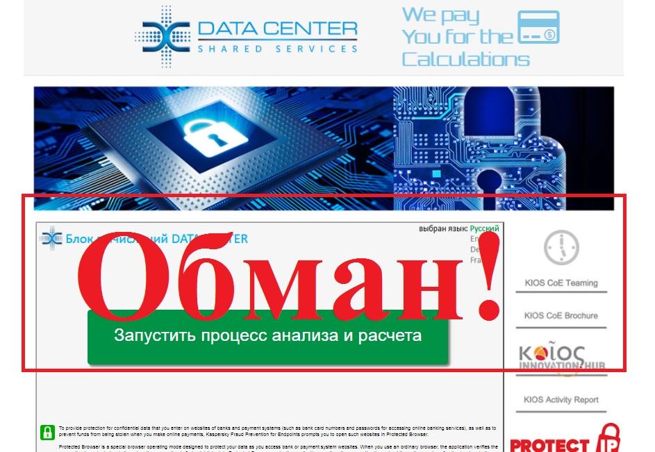 «Космический бизнес» от Кирилла Лазарева. Отзывы о проекте mailvid.ru