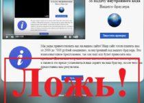 Фиктивный заработок на браузере. Отзывы о проекте jymisn.ru