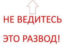 Заработок на облачном майнинге от Виктора Назарова. Отзывы о лохотроне