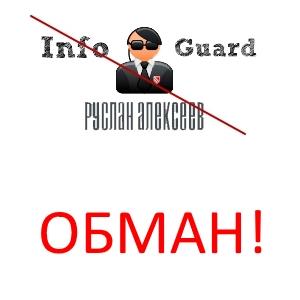 Отзывы о заработке на платформе «FINANCIAL STATEMENT» от блогера Руслана Алексеева
