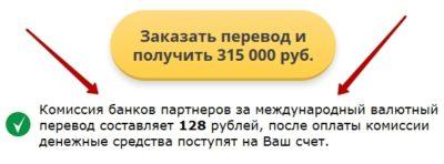 Европейская трудовая ассоциация - мошенническая несуществующая организация. Отзывы