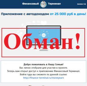 Заработок на переводах в интернете отзывы заработок интернете яндекс кошелек