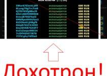 Зарабатывай от 12 500 рублей ежедневно на автооповещениях в Messenger. Отзывы