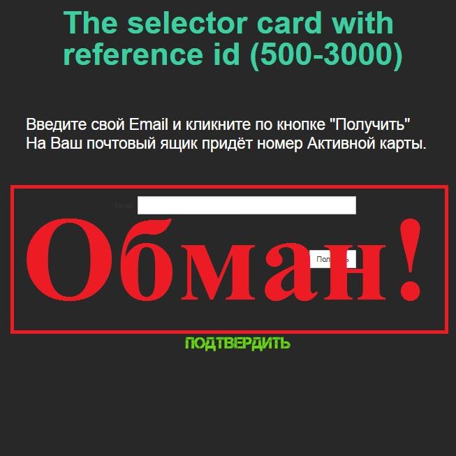 Фиктивный заработок на «волшебных» переводах. Отзывы о 900sb.ru