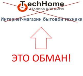 Добавить интернет магазин бытовой техники работа как быстро заработать в r2