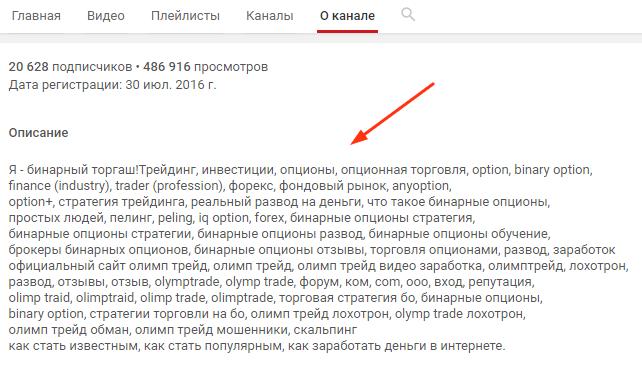 Торговля на форекс без вложений с выводом денег остин клеон покажи свою работу читать онлайн pdf