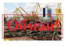 Стабильная зарплата в 11 000 рублей день в компании «ВТОРМЕТГРУППА». Отзывы о проекте