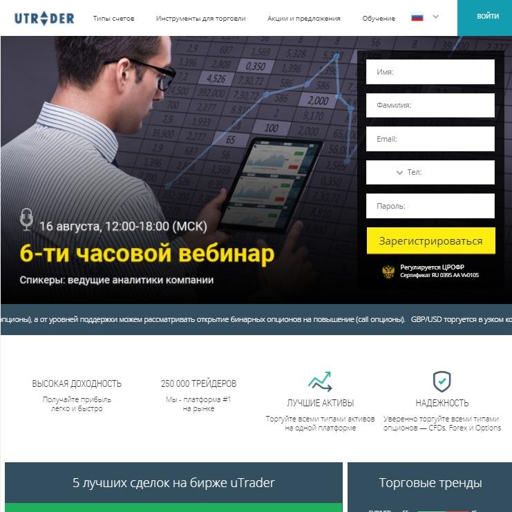 Криптовалюта эфириум новости 16 11 2017-4