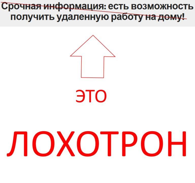 Трудоустройство в новую IT-компанию с заработком 6-9 тысяч рублей ежедневно на утилизации банковских карт. Отзывы