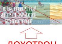 Личный блог Кужарова Ильдара — отзывы о мошенническом разводе