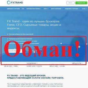 Афера на интернет-биржах forex публикация статей на сайтах форекс в россии