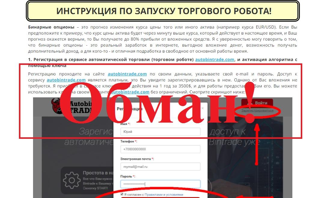 Юрий Казанцев ищет партнёров для разорения. Отзывы о http://profbiz7.ru