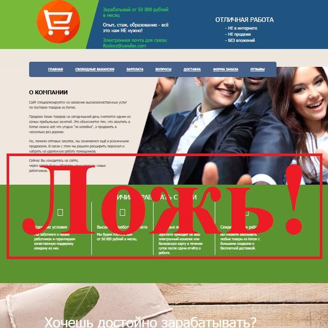 Опыт, стаж, образование — всё это нам НЕ нужно! Мы работаем с Aliexpress.ru. Отзывы о http://toloka.mail-dom.ru/