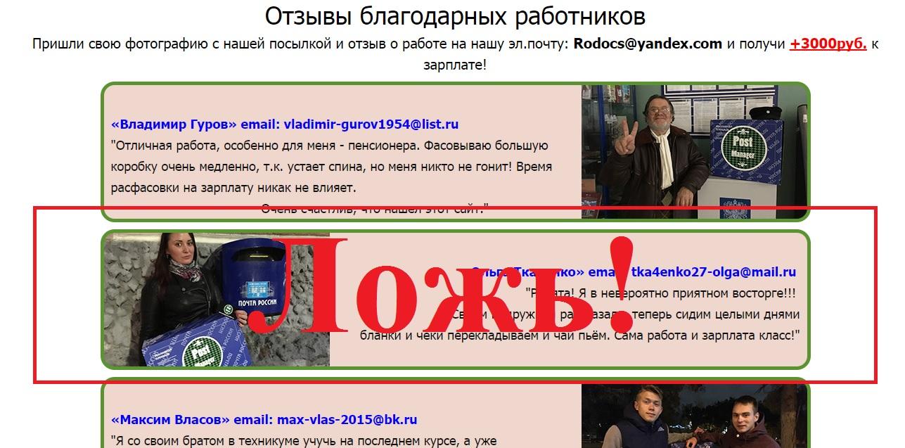 Опыт, стаж, образование - всё это нам НЕ нужно! Мы работаем с Aliexpress.ru. Отзывы о http://toloka.mail-dom.ru/