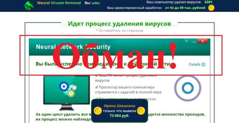 Удалить вирус порно сайт в браузере