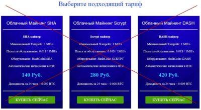 Yota invest бинарные опционы отзывы-19