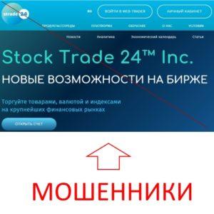 Отзывы о торговле на бирже через интернет помощники в торговле на форексе