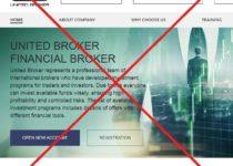 United Broker — отзывы о бирже опционов