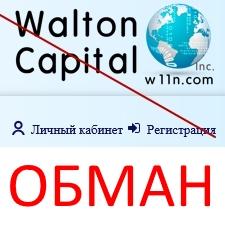 Walton Capital. Отзывы о брокере бинарных опционов