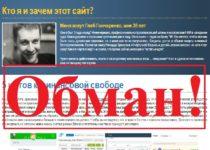Пять шагов к банкротству с Глебом Гончаренко. Отзывы о b5o.ru