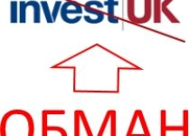 INVEST UK – отзывы о «выдающейся» компании