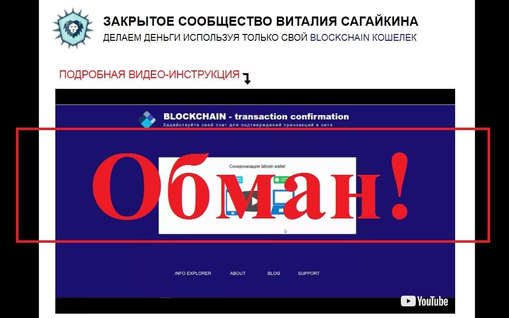 Заработок на blockchain отзывы заработок на чужих видео на ютубе