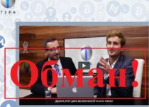 От 45 000 рублей в день за 25 долларов! Отзывы о проекте Тера Онлайн