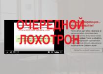 Блог Татьяны Кузубовой, рассказ о Factorial City Agency, отзывы о разоблачение лохотрона!