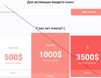 Презентация удаленного заработка БЕЗ ВЛОЖЕНИЙ от Юрия Казанцева. Отзывы