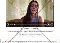 Метод Анны Хилькевич. Отзывы о лохотроне