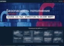 Emporio – отзывы о форекс-брокерской компании
