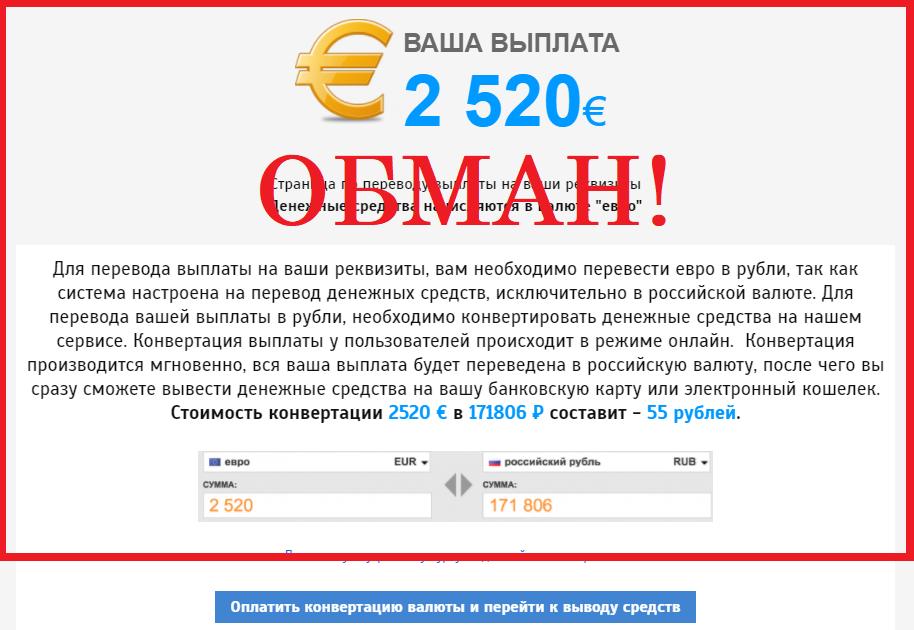 Заработок в интернете без вложений и приглашений 500 руб в день! 17