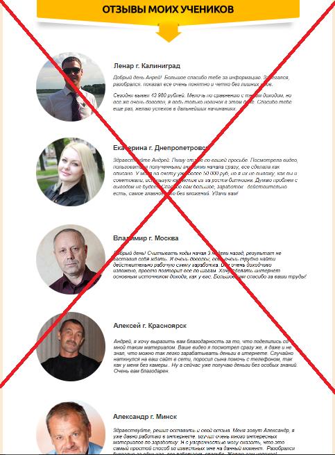 Персональный блог Андрея Воронцова. Обзор и отзывы о лохотроне AricoinWallet!
