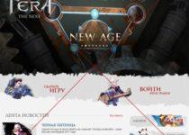 TERA – официальный сайт популярной онлайн-игры в России. Отзывы