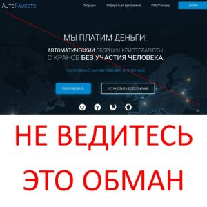 Лучший биткоин кошелек на русском-9
