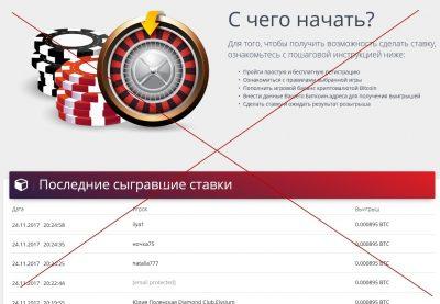 RedBlack. Отзывы об онлайн-игре