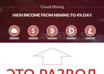 Cloud Mining – отзывы о проекте