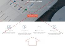 AnyPAY – универсальное решение для приема интернет-платежей. Отзывы