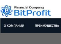 Финансовая компания BITPROFITT. Отзывы