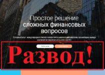 Инвестиции в обман или похождения Павла Крымова. Отзывы о Five Winds Asset Management