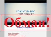 Спекуляция BTC и ETH по методу Евгения Богданова. Отзывы о Income-X