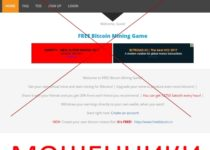 Bitcoin mine – FREE Bitcoin Mining Game. Отзывы