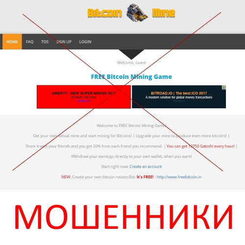 Bitcoin mine – FREE Bitcoin Mining Game. Отзывы
