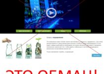 Grinta Invest – отзывы о мошеннической инвестиционной платформе для трейдинга