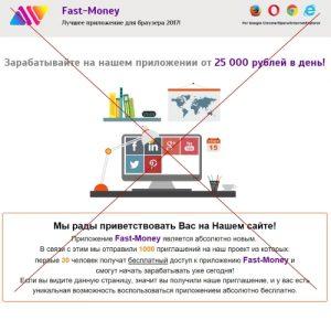 Бинарные опционы quick cash отзывы компании франции