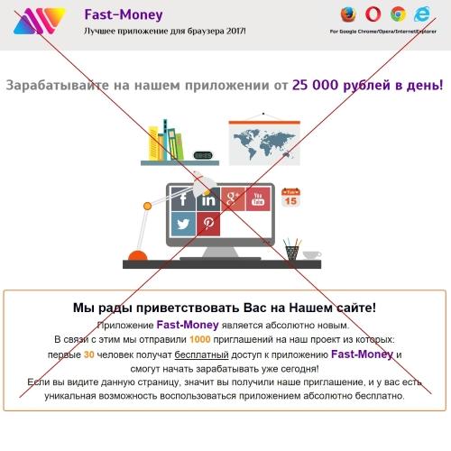 Real-Money – отзывы о приложении для браузера
